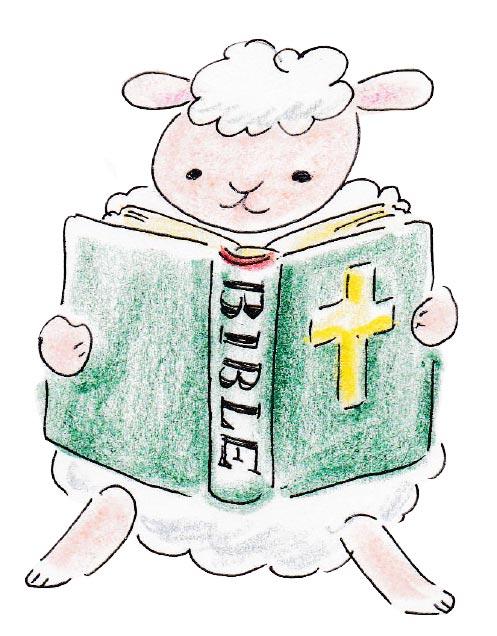 聖書を読む子羊